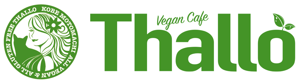 Vegan Cafe Thallo